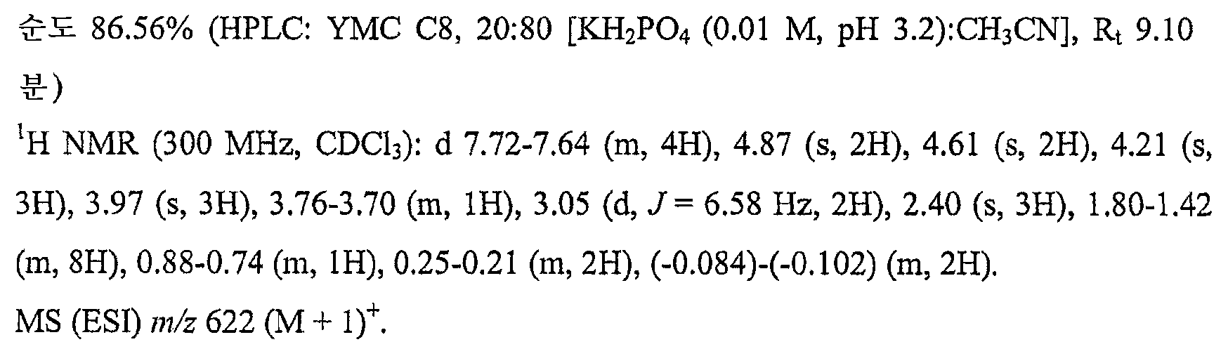 Figure 112007055602908-pct00171