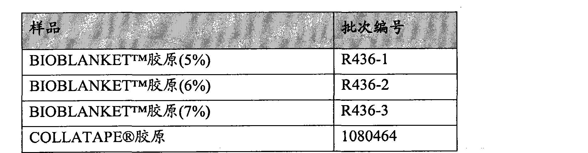 Figure CN102231992BD00431