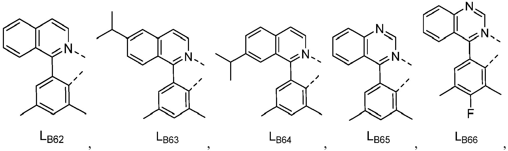 Figure imgb0820