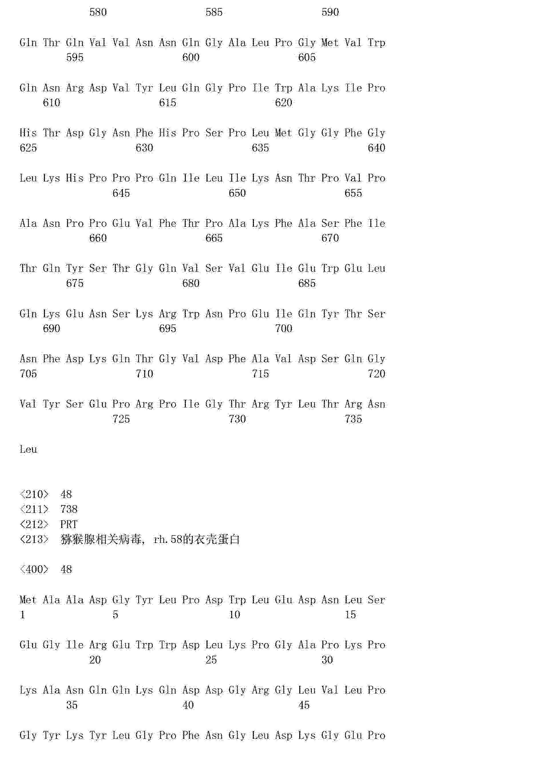 Figure CN102994549AD01391