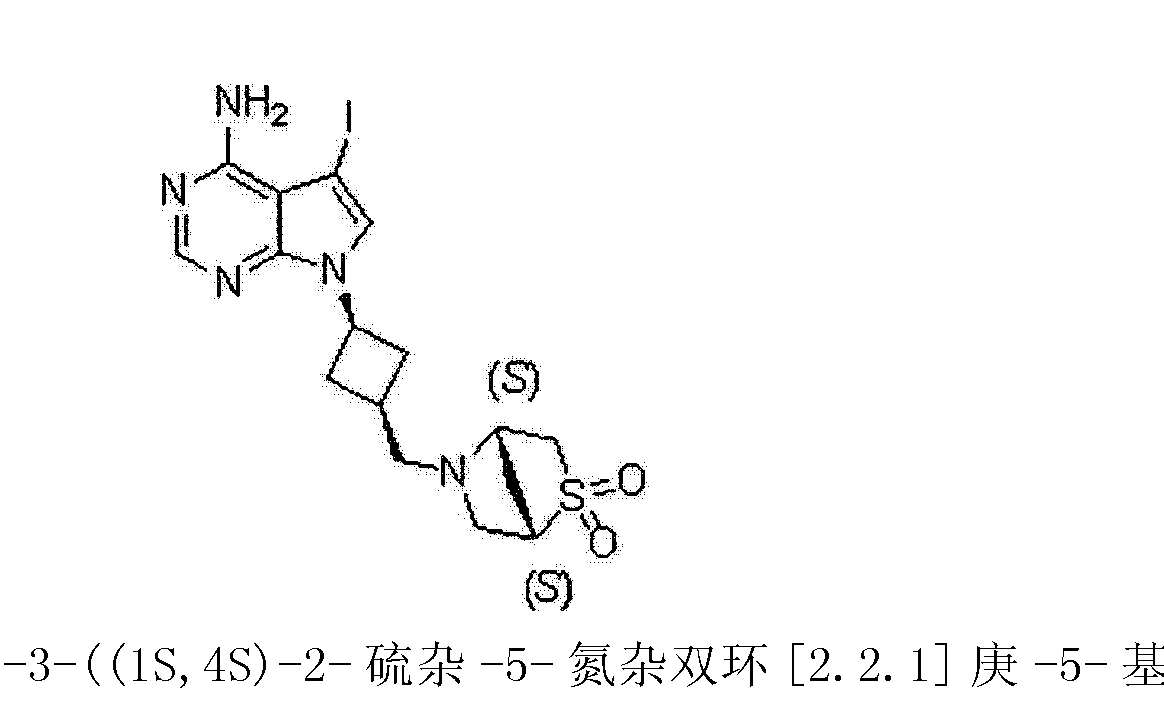 Figure CN103492390AD00572