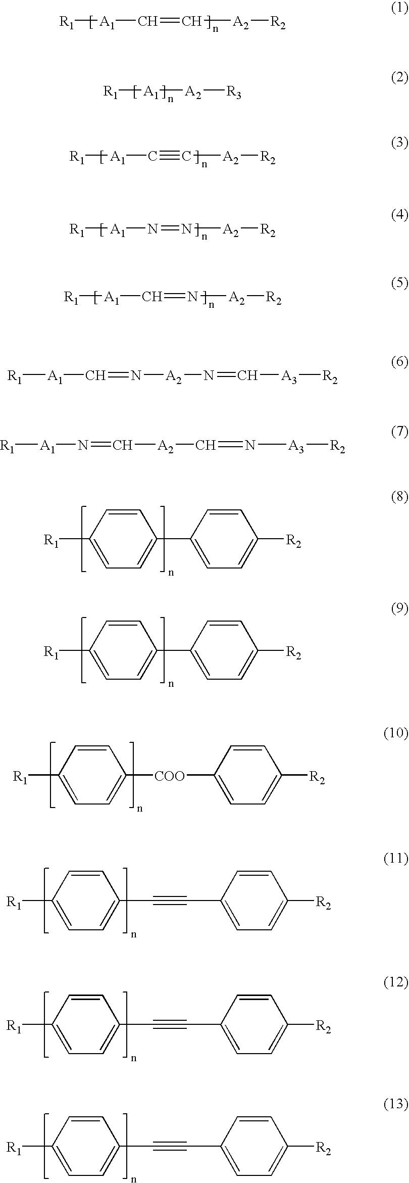 Figure US20060246643A1-20061102-C00001