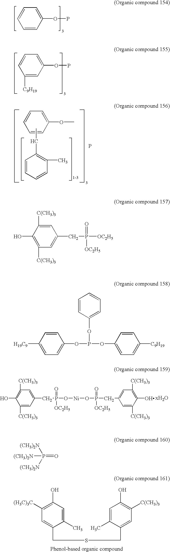 Figure US20090087766A1-20090402-C00014