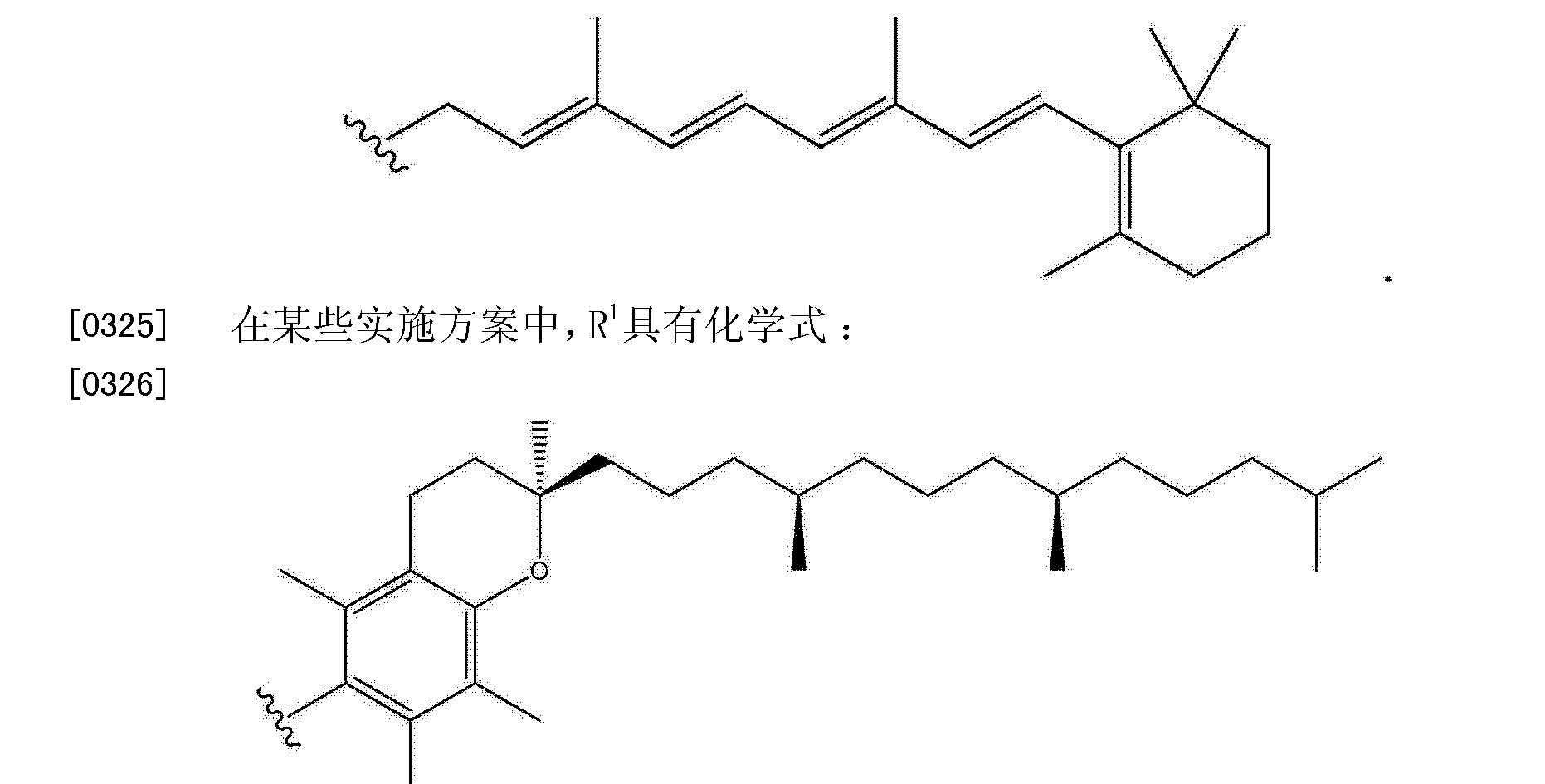 Figure CN103108642BD00461