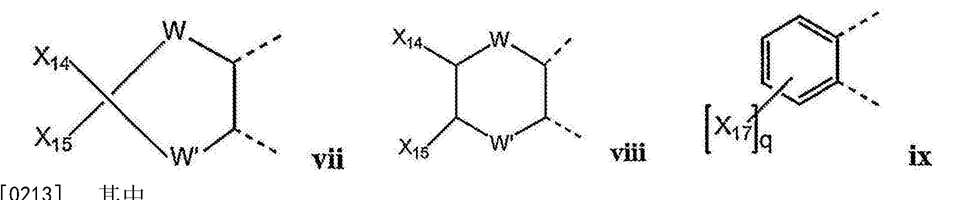 Figure CN105838349AD00171