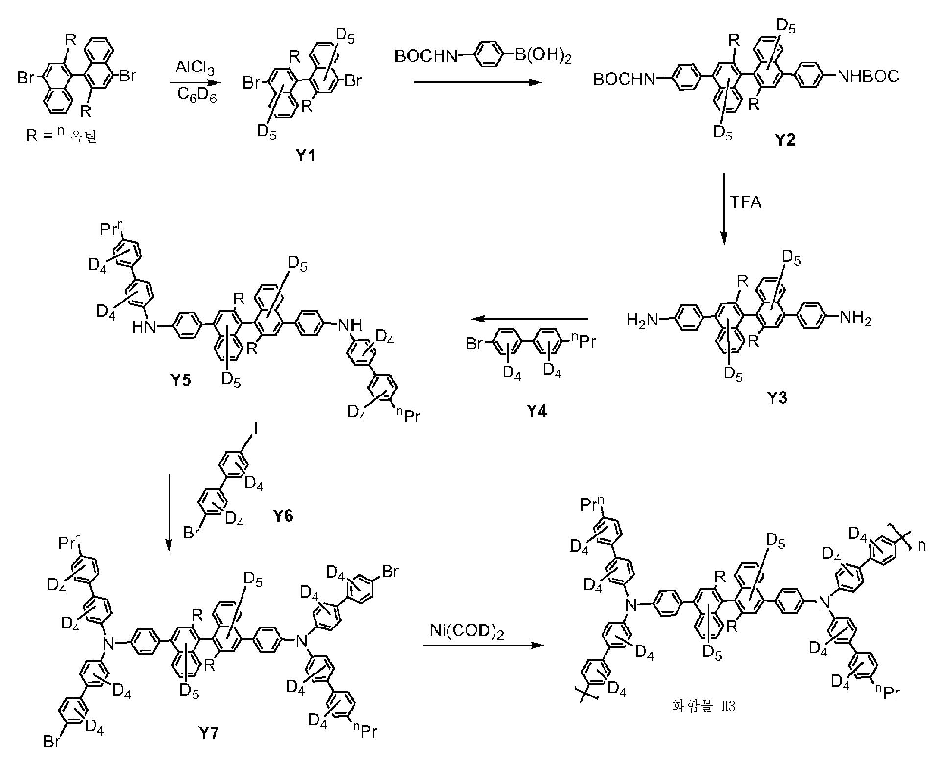 Figure 112011086184878-pct00039