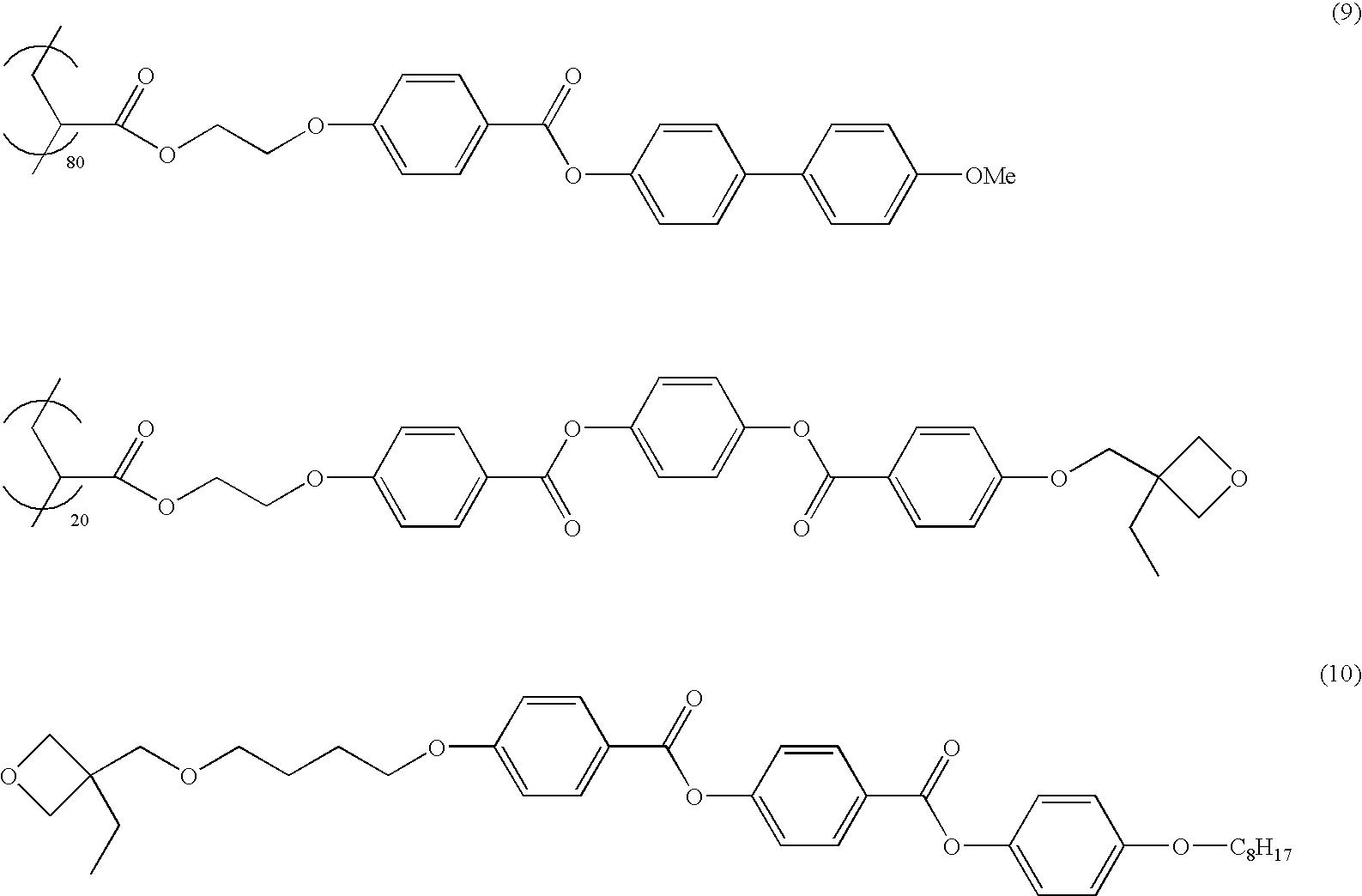 Figure US20100171916A1-20100708-C00006