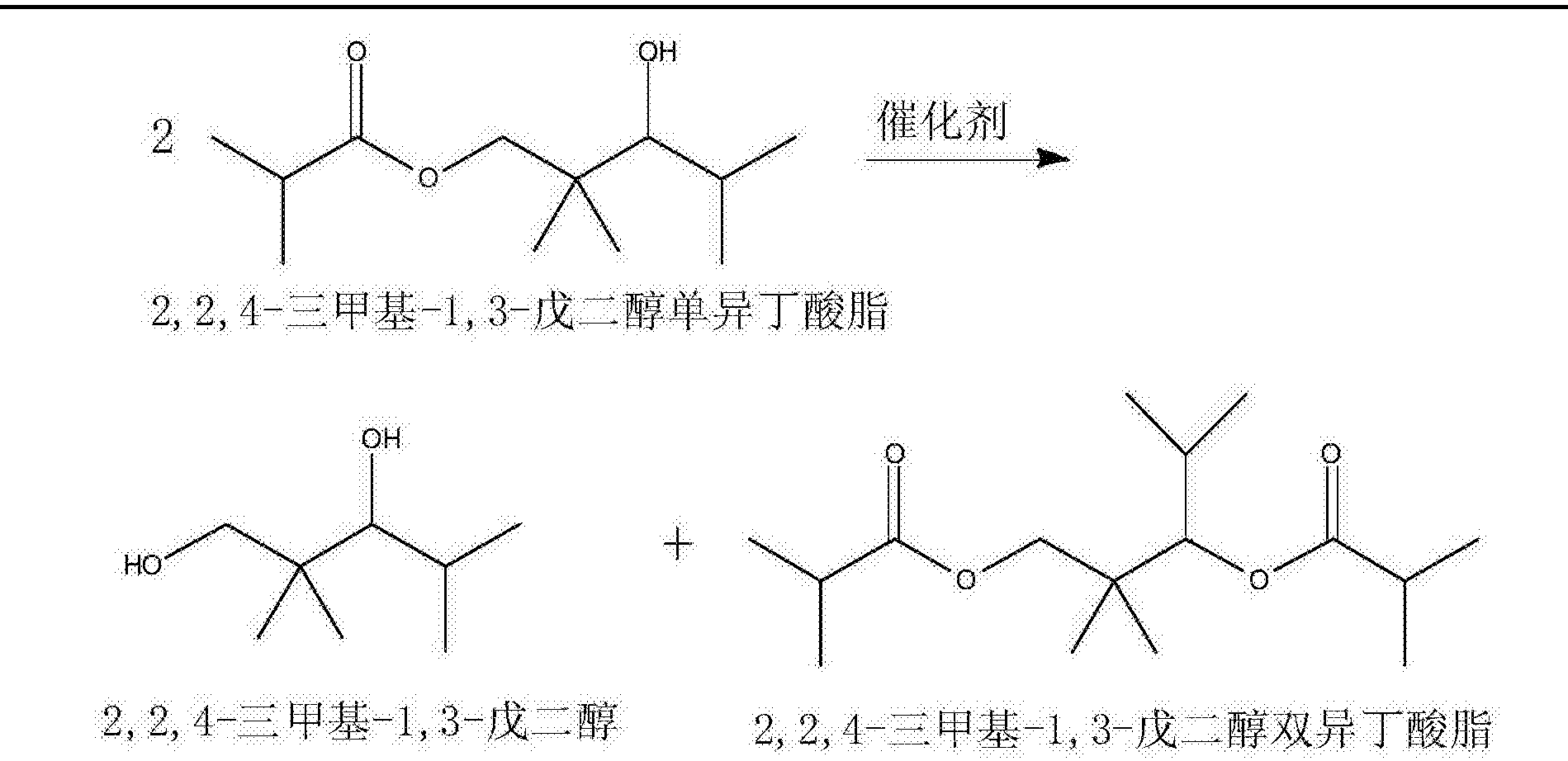 Figure CN105399603AD00051