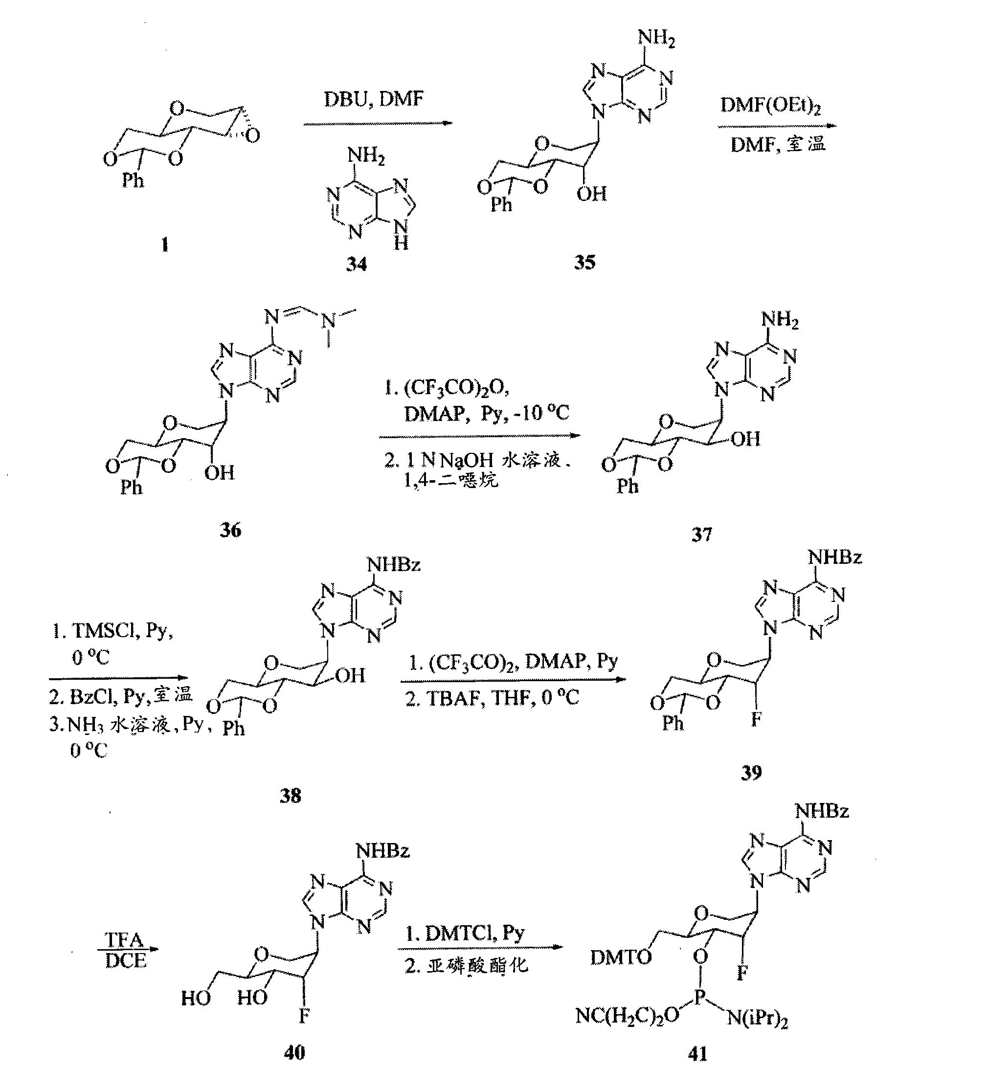 Figure CN101821277BD00761
