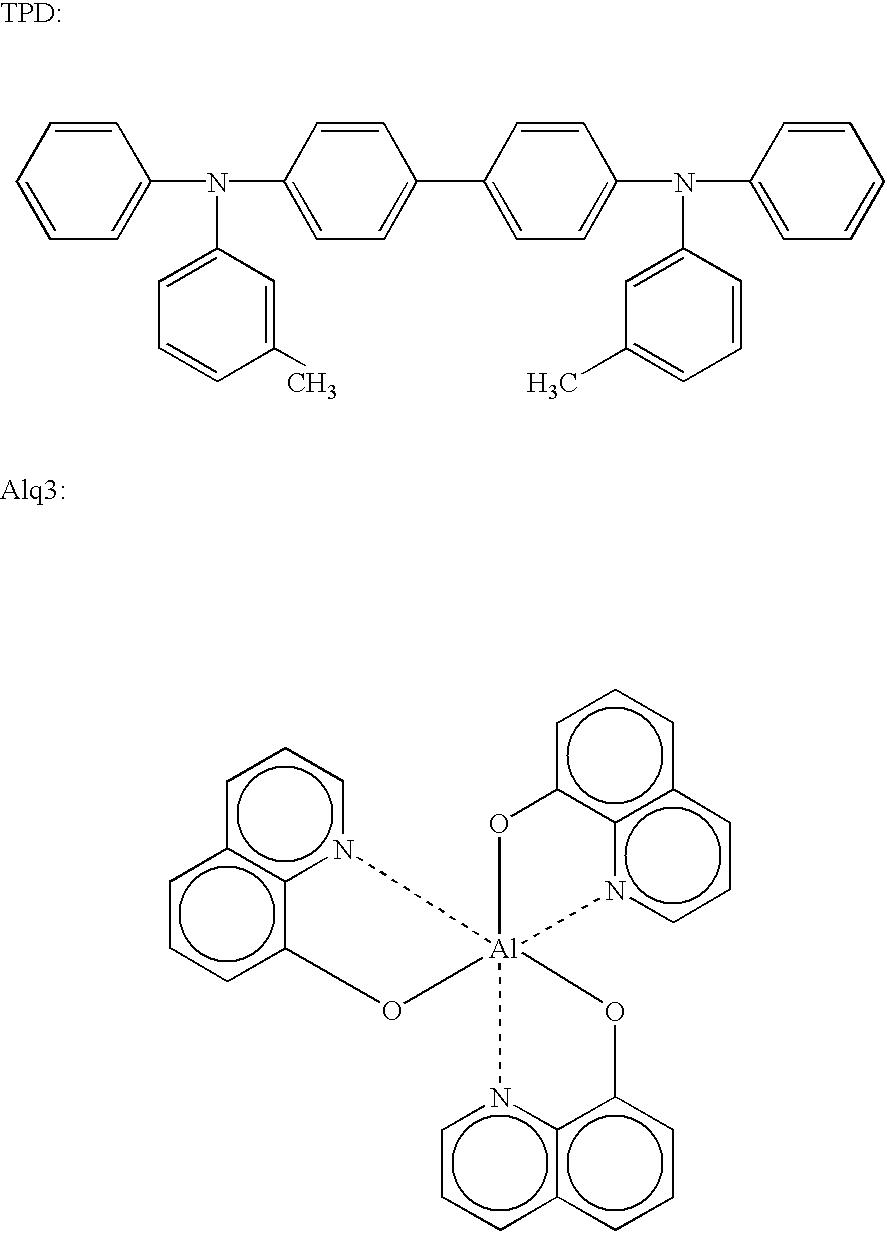 Figure US20020064683A1-20020530-C00001