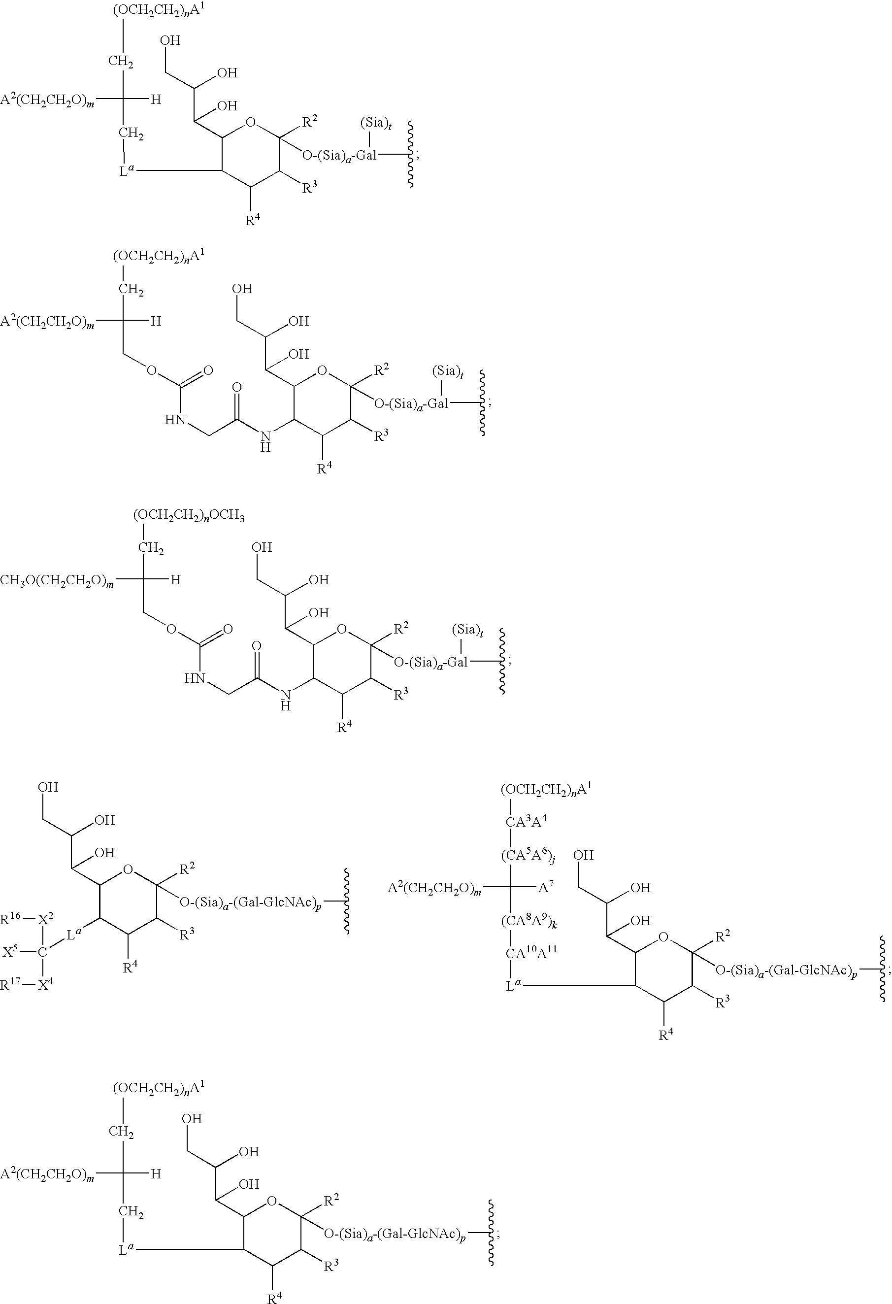 Figure US08911967-20141216-C00038