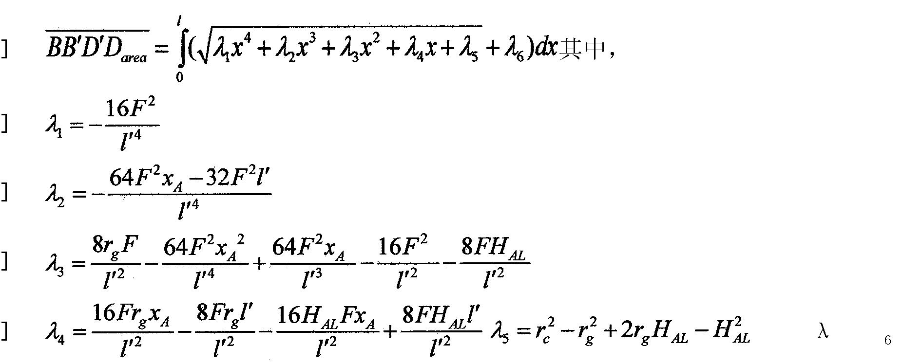 Figure CN101915566BD00071