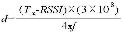 Figure 112019032167698-pat00011