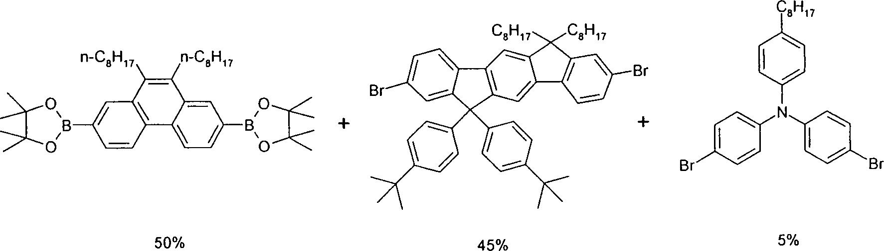 Figure 00580001