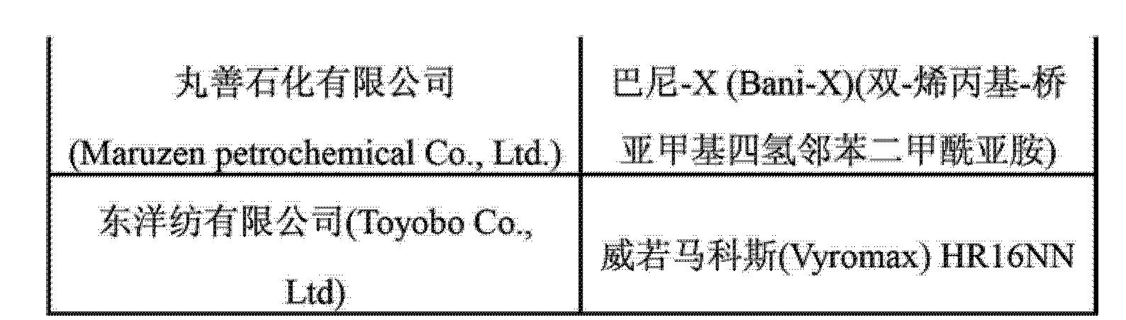 Figure CN102630355AD00111