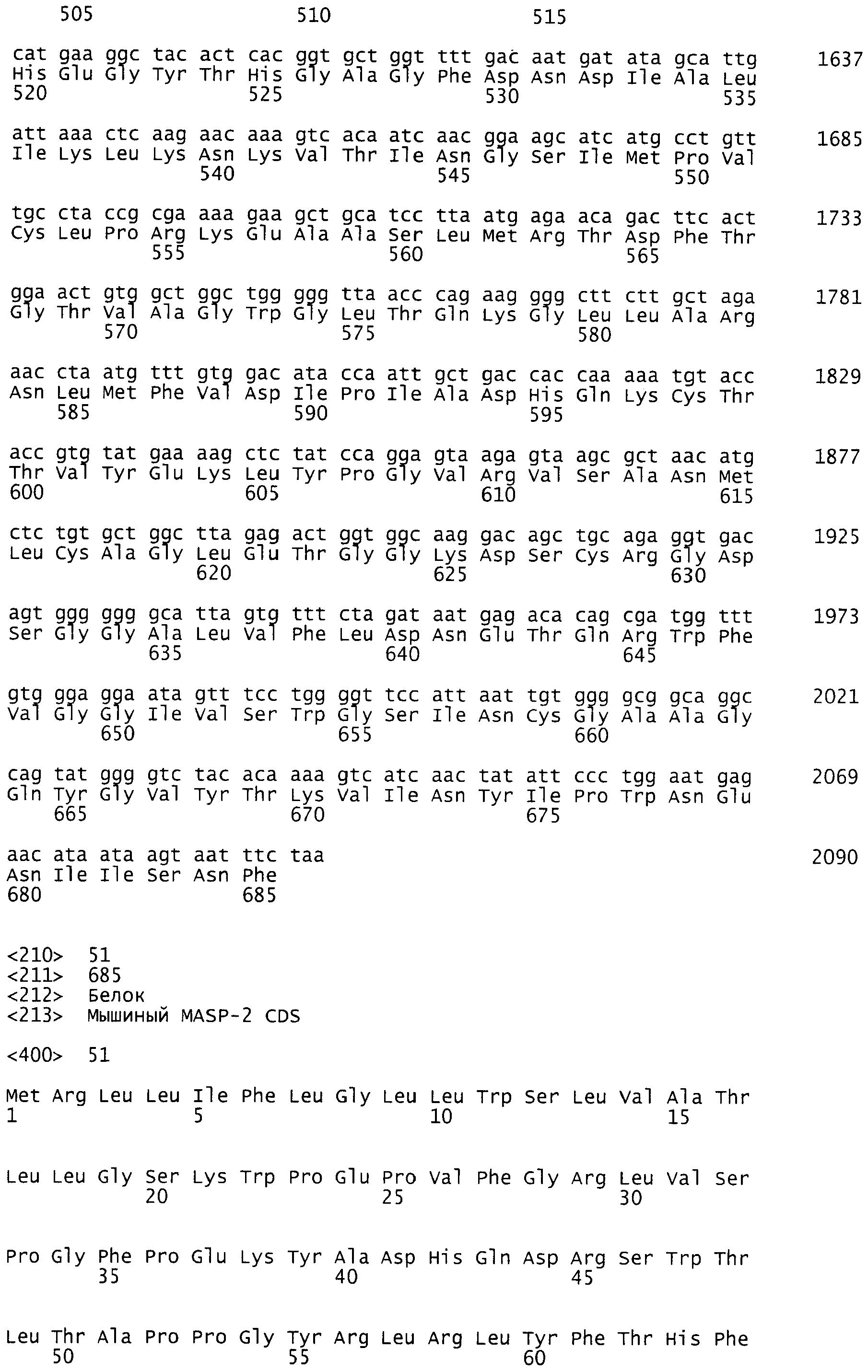 Figure 00000222
