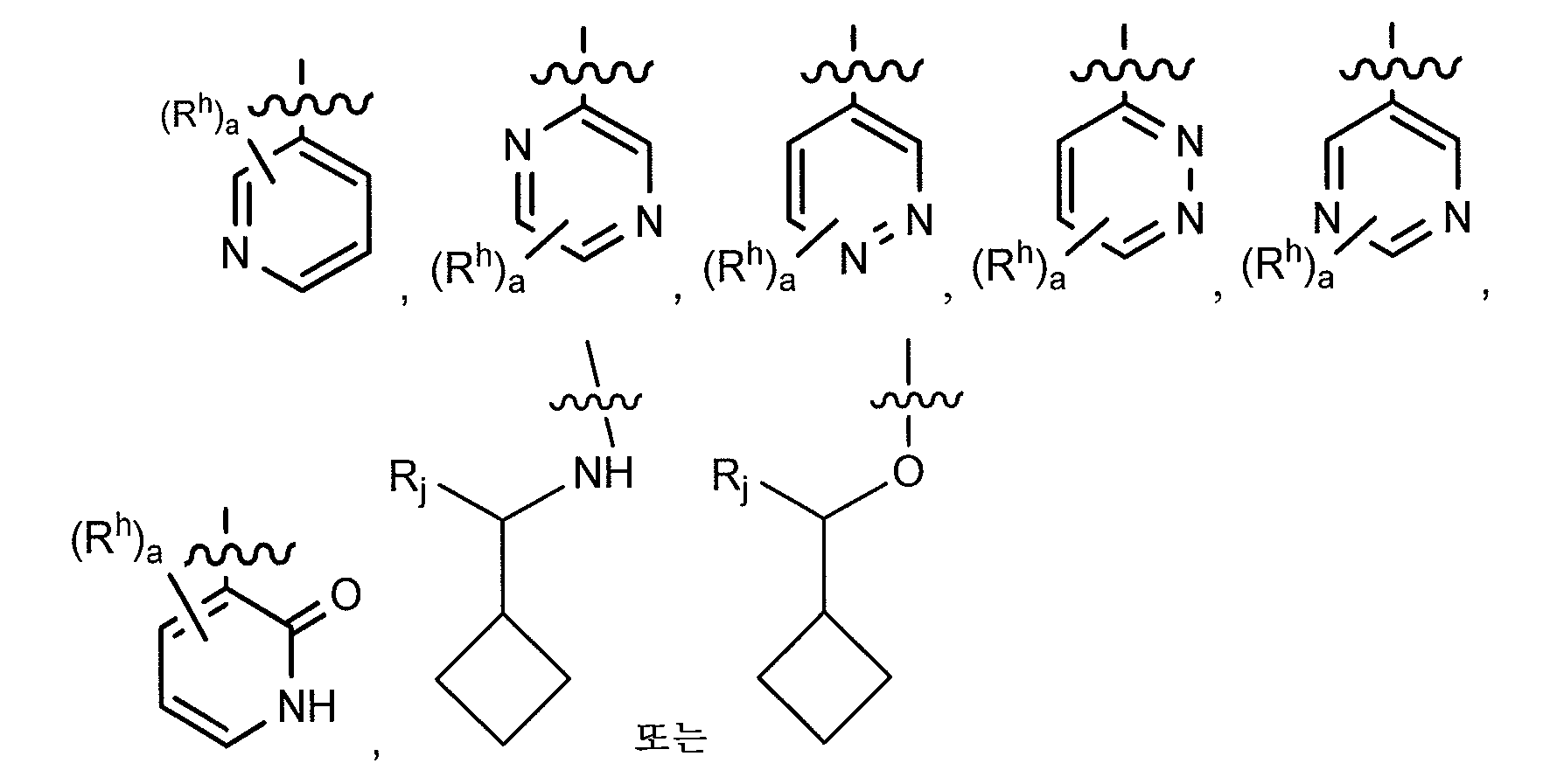 Figure pct00557