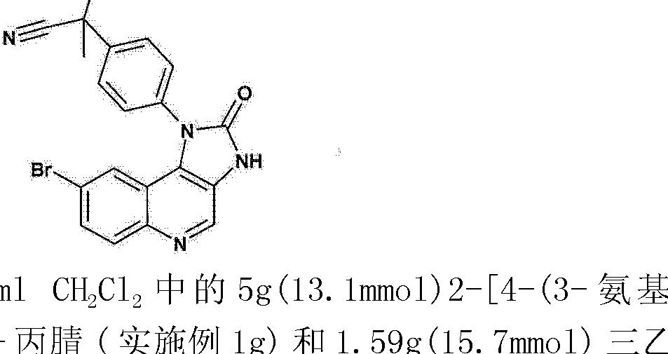 Figure CN102993202AD00181