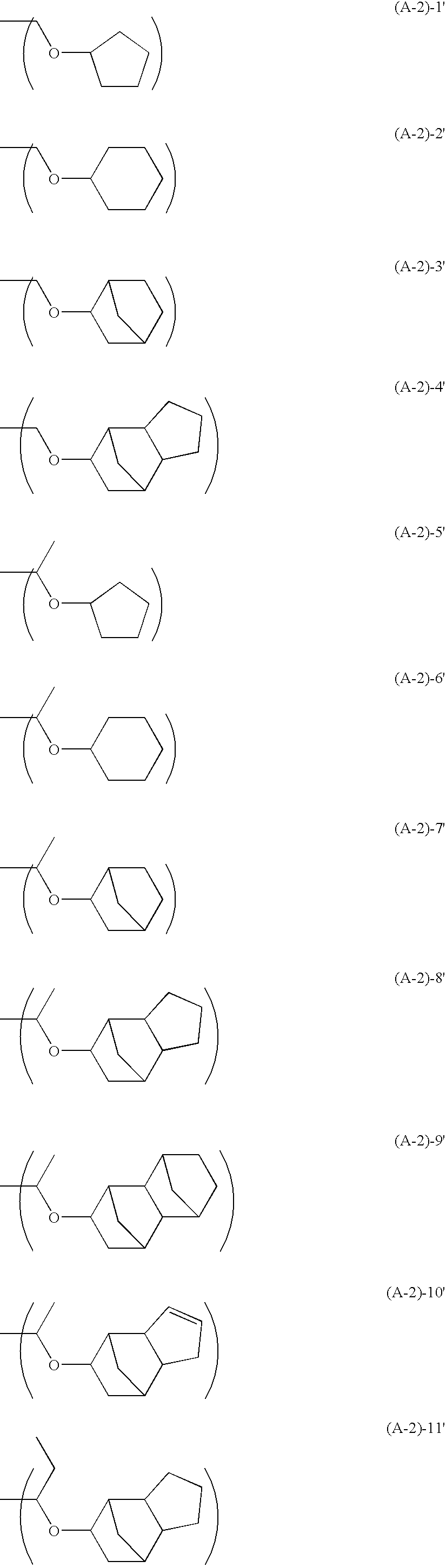 Figure US20080020289A1-20080124-C00015