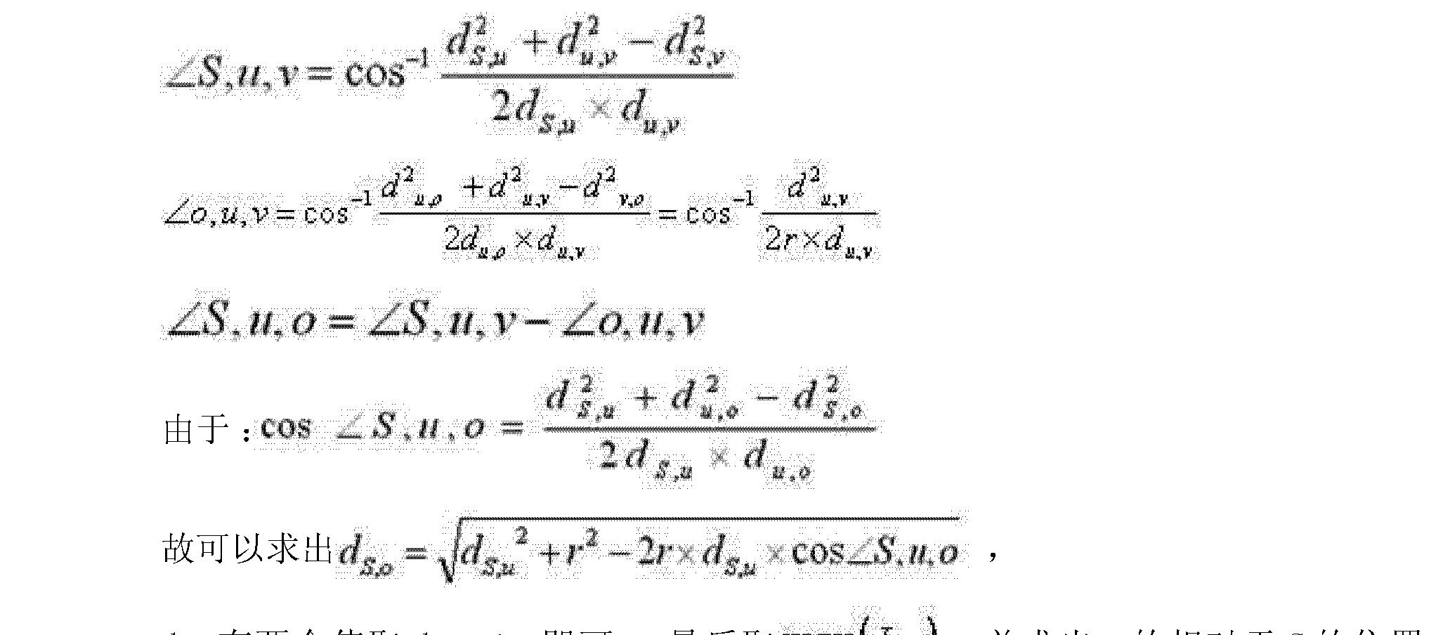 Figure CN102361514BC00032