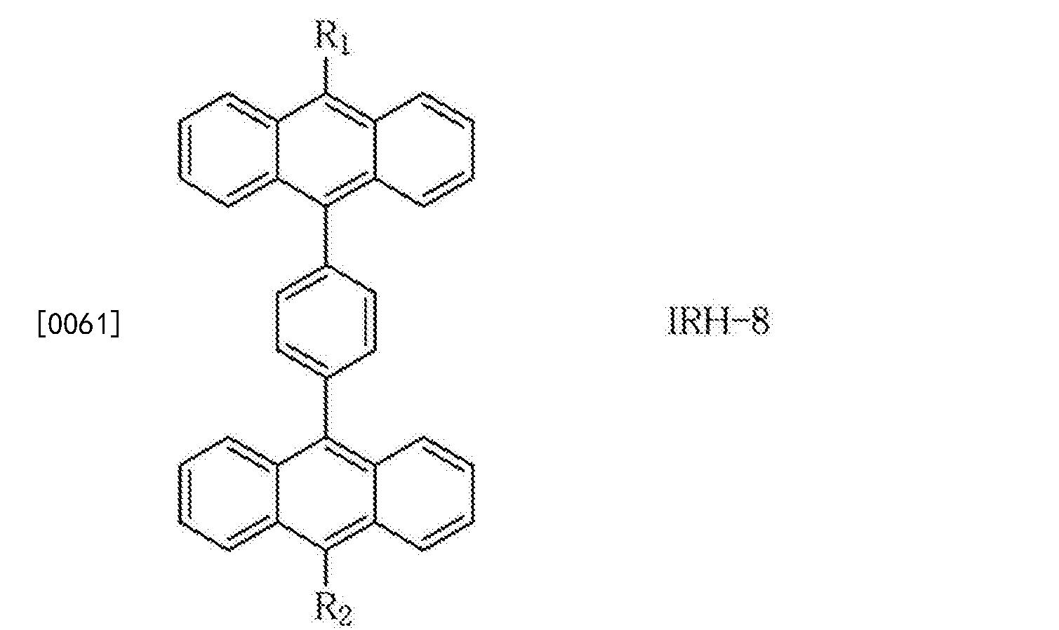 Figure CN103772416BD00112