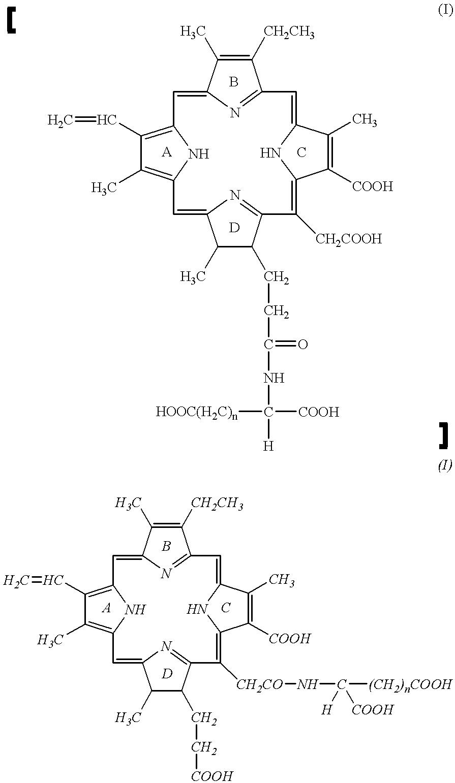 Figure USRE037180-20010515-C00005