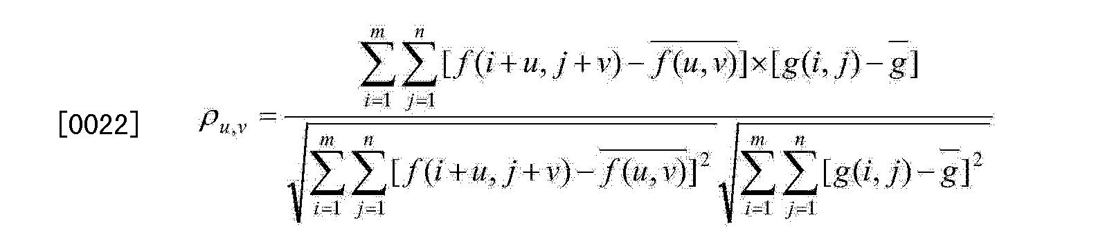 Figure CN102855759BD00071
