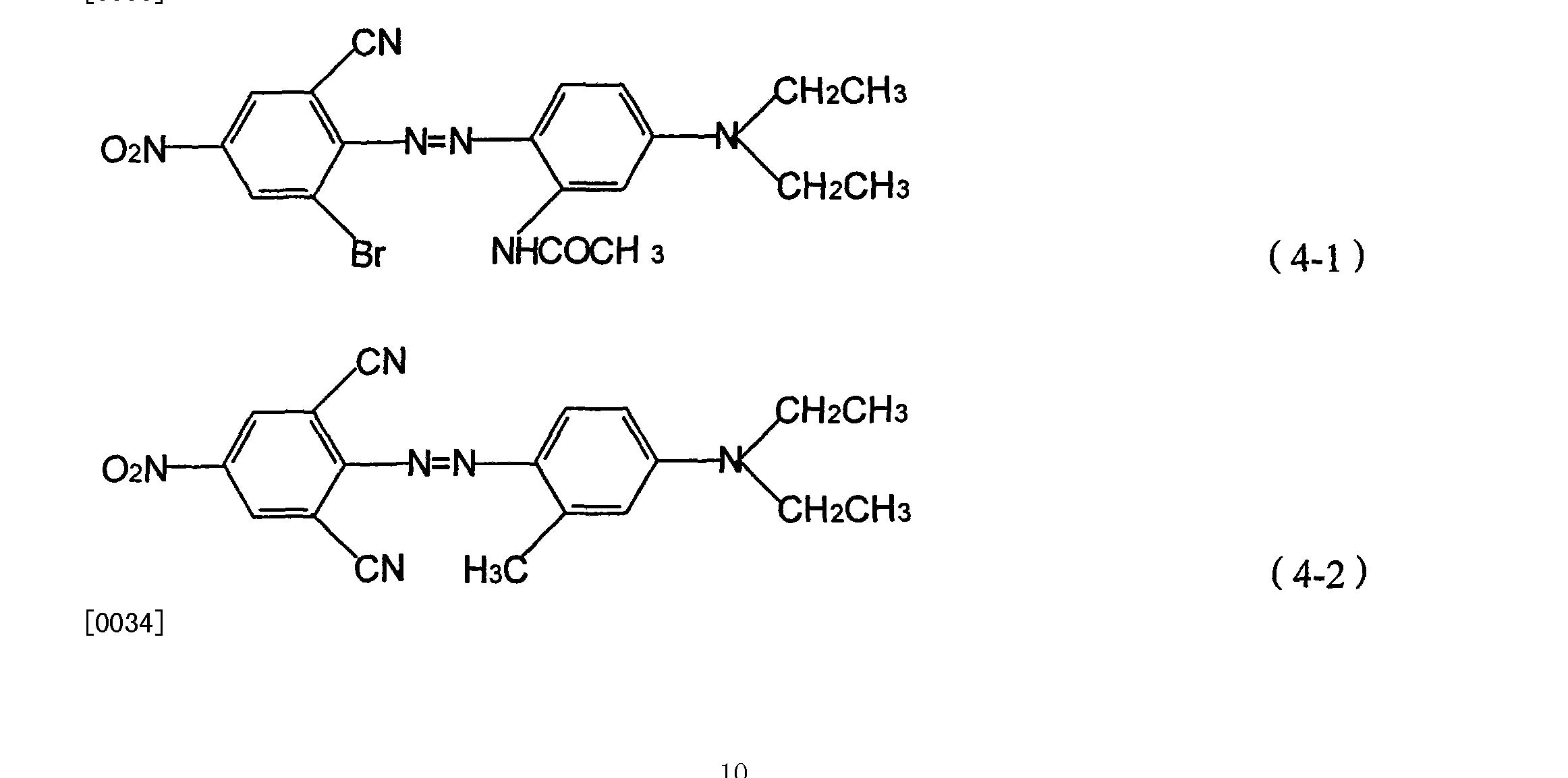 Figure CN101760045BD00102