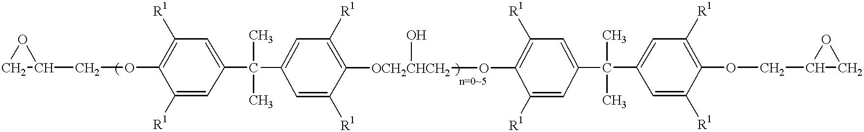 Figure US06180696-20010130-C00004