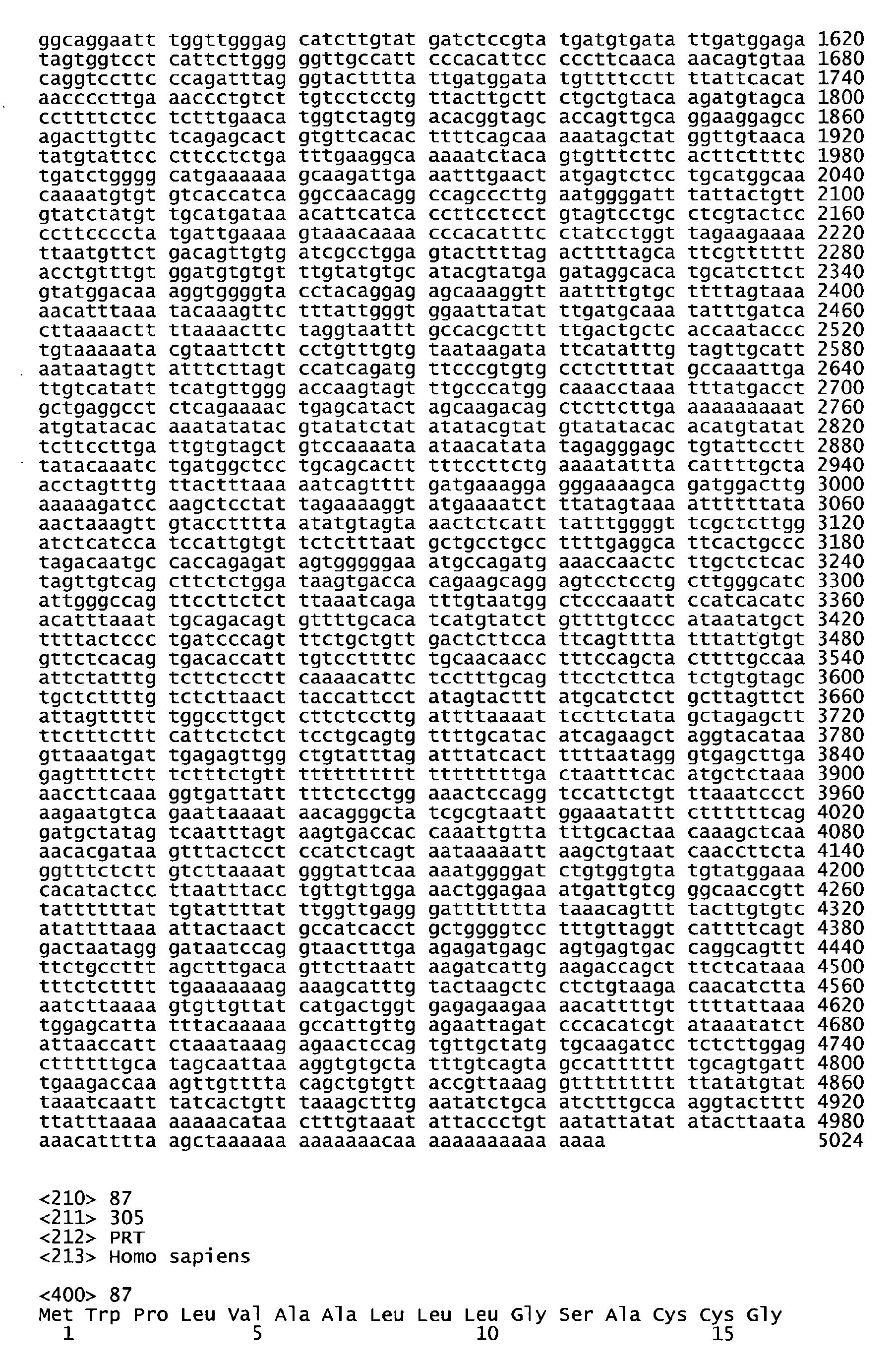 Figure imgb0124