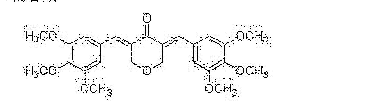 Figure CN102180849AD00061