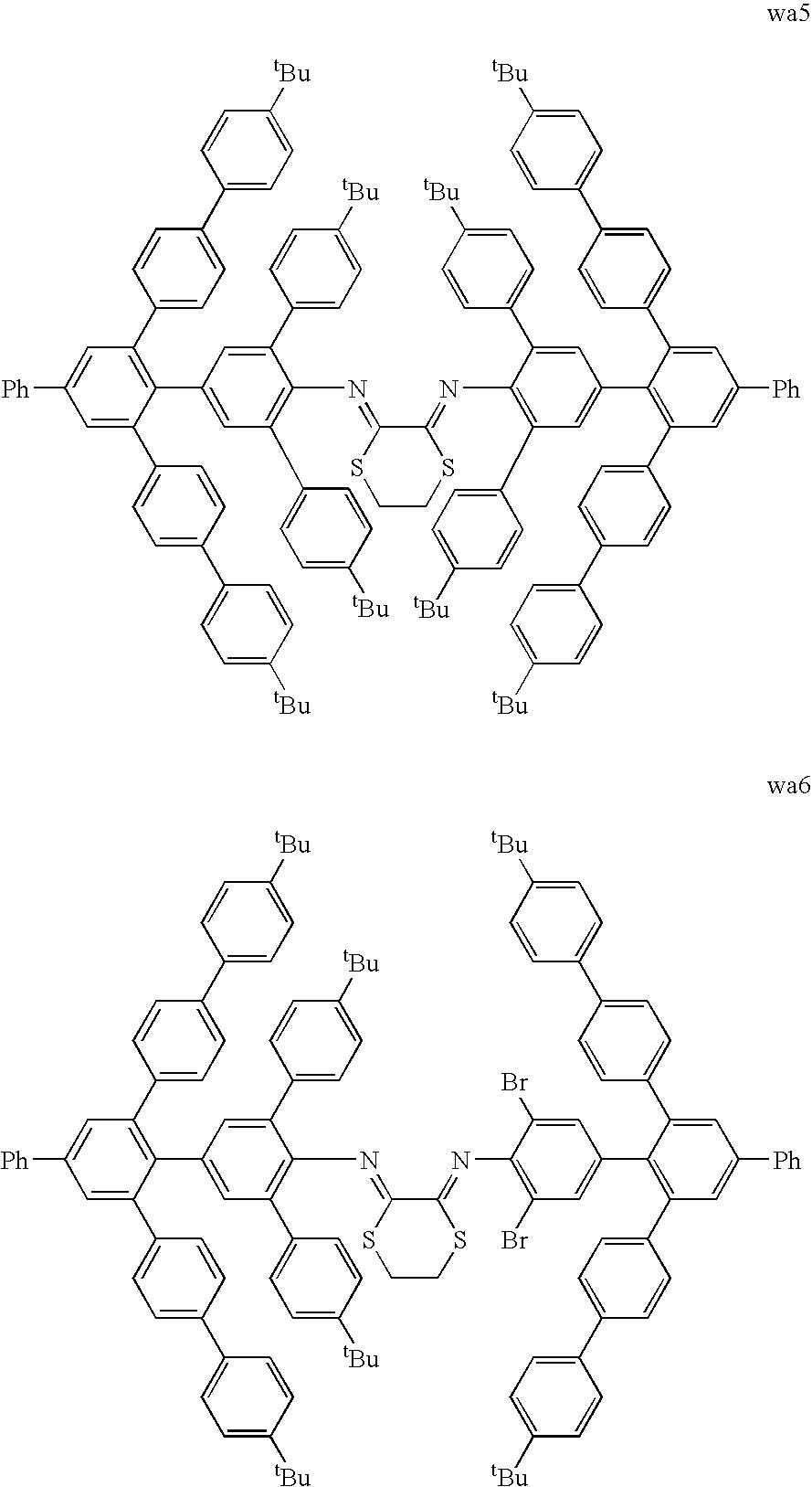 Figure US20040127658A1-20040701-C00047