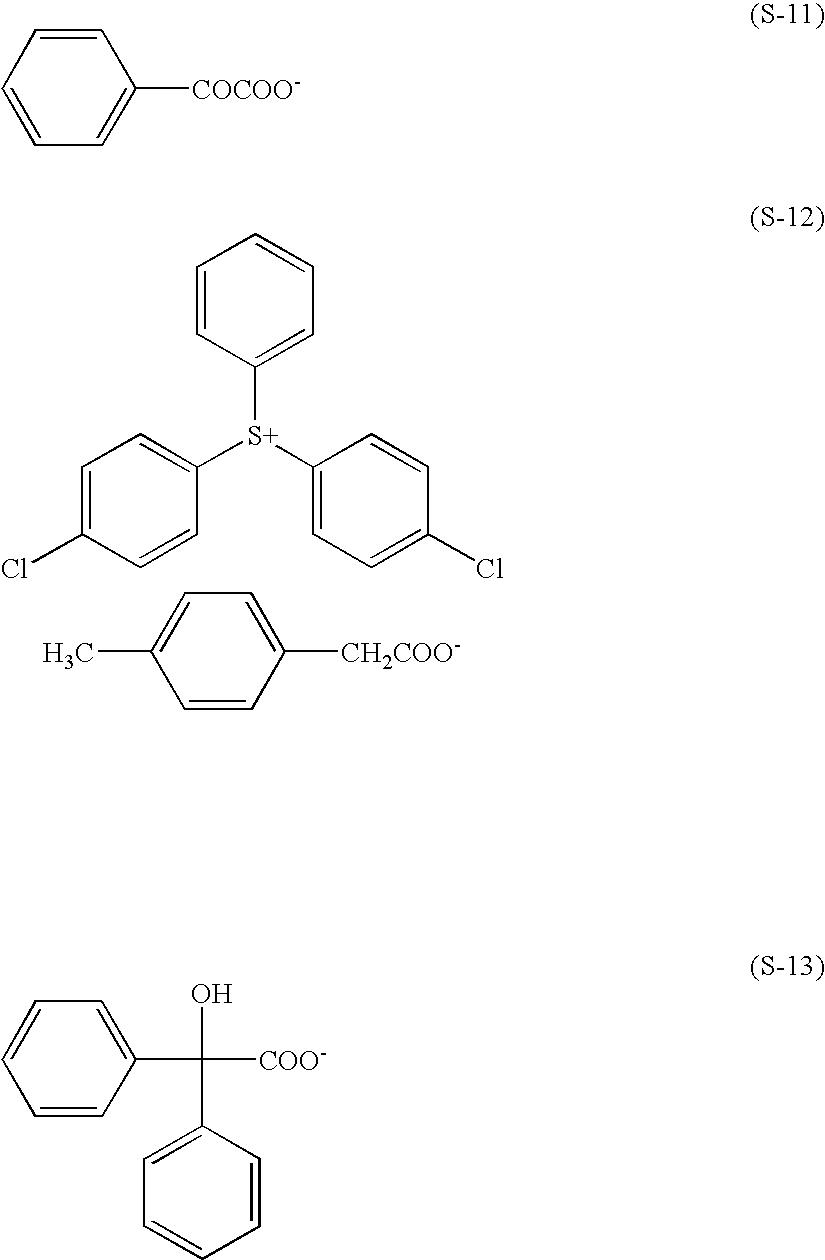 Figure US07425406-20080916-C00071