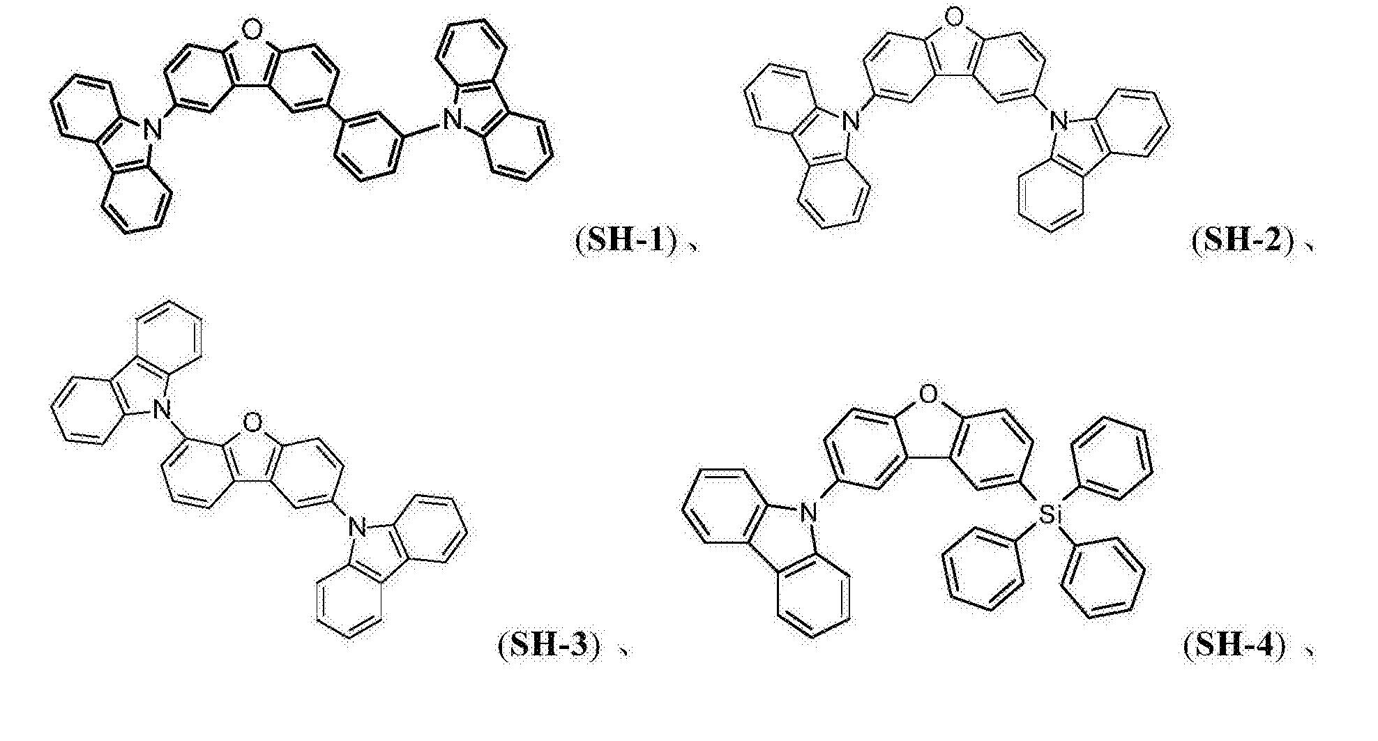Figure CN107735880AC00123