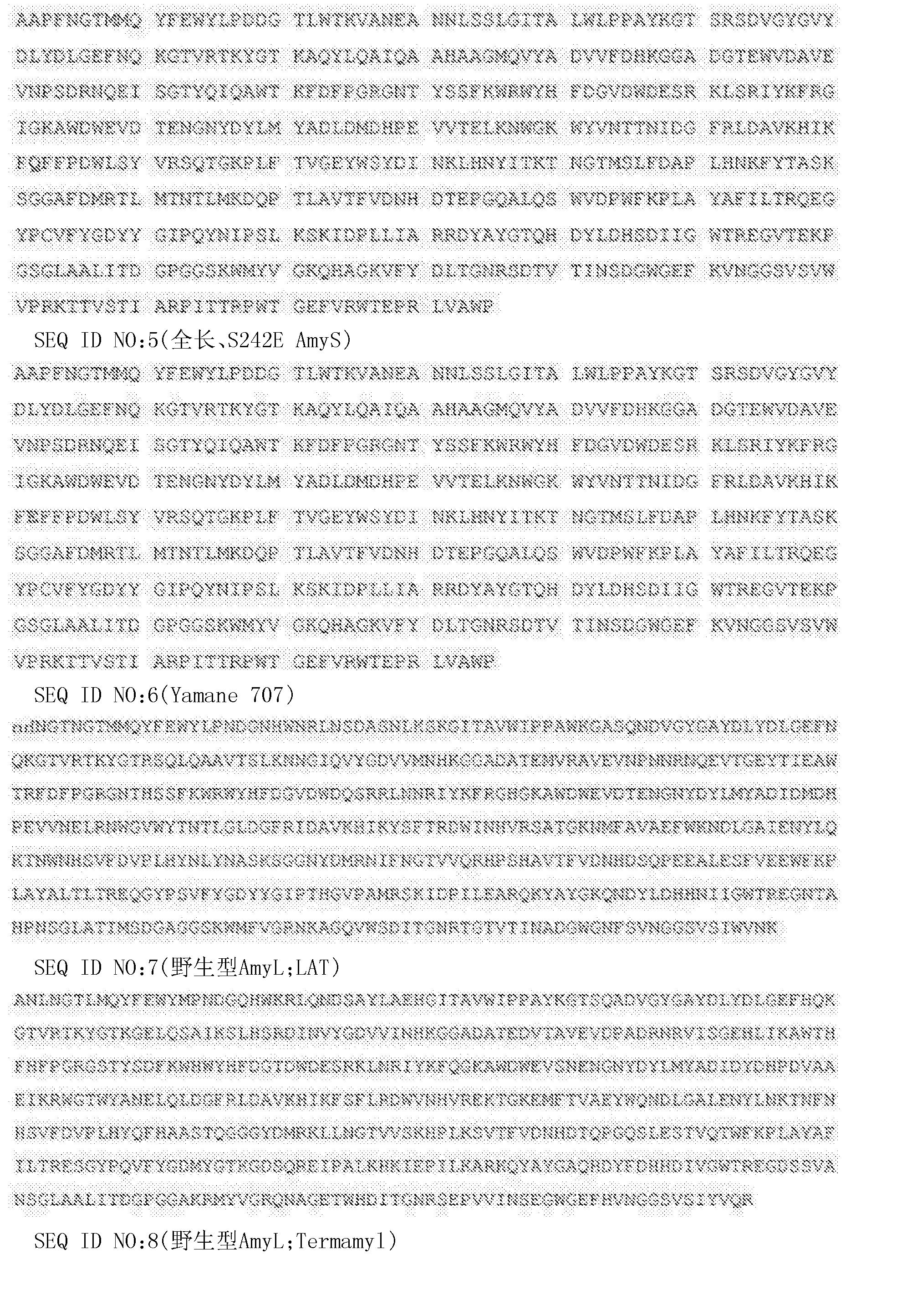 Figure CN105483099AD00121