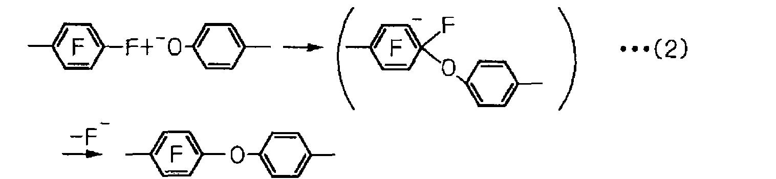 Figure CN101203546BD00071