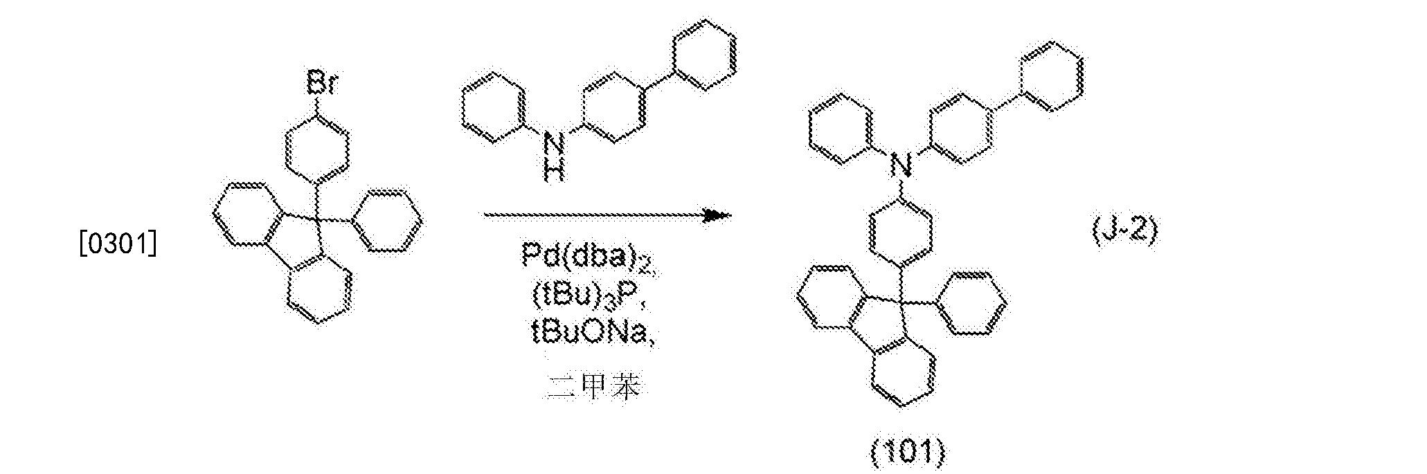 Figure CN106866430AD00441