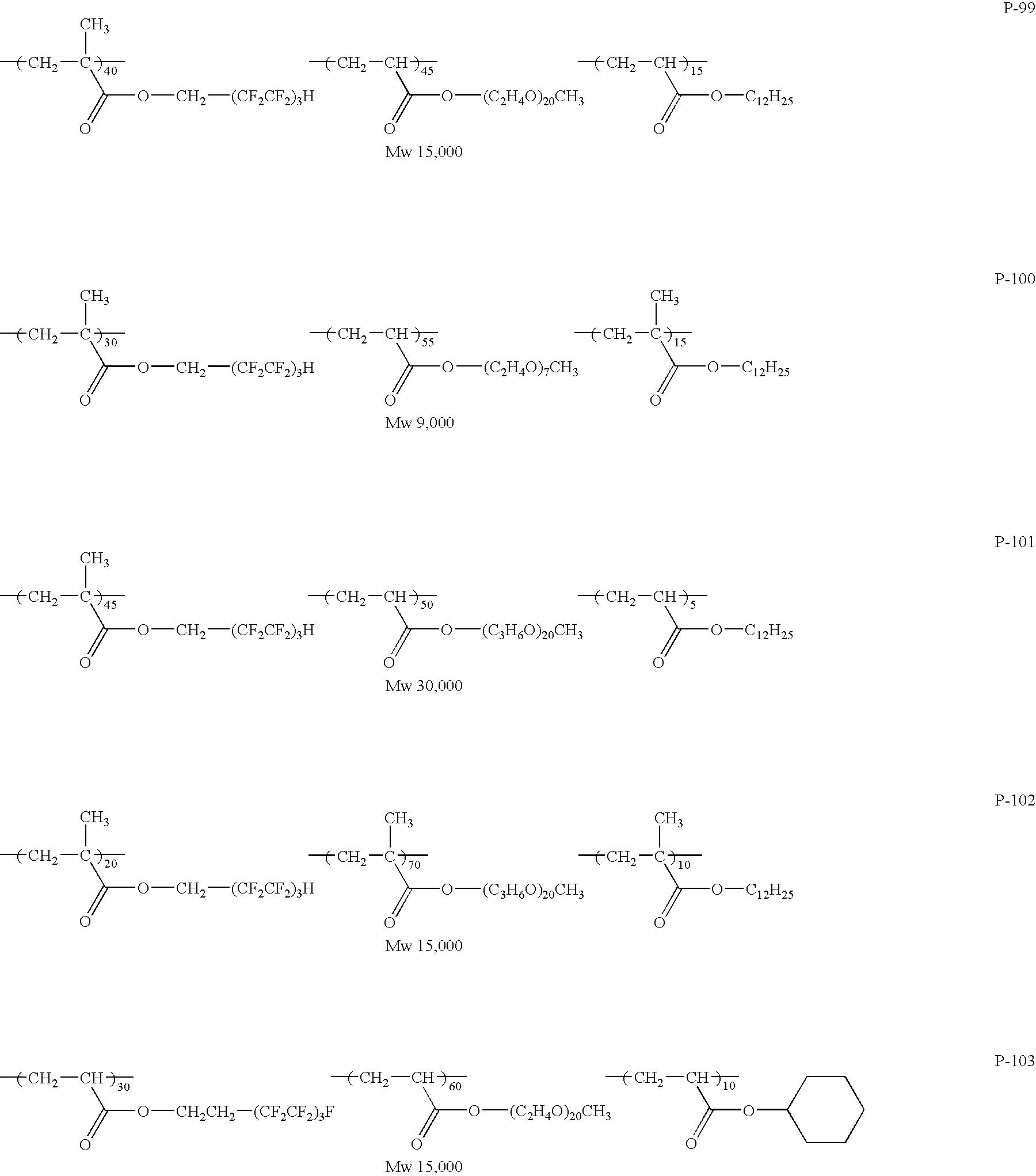 Figure US07307679-20071211-C00017