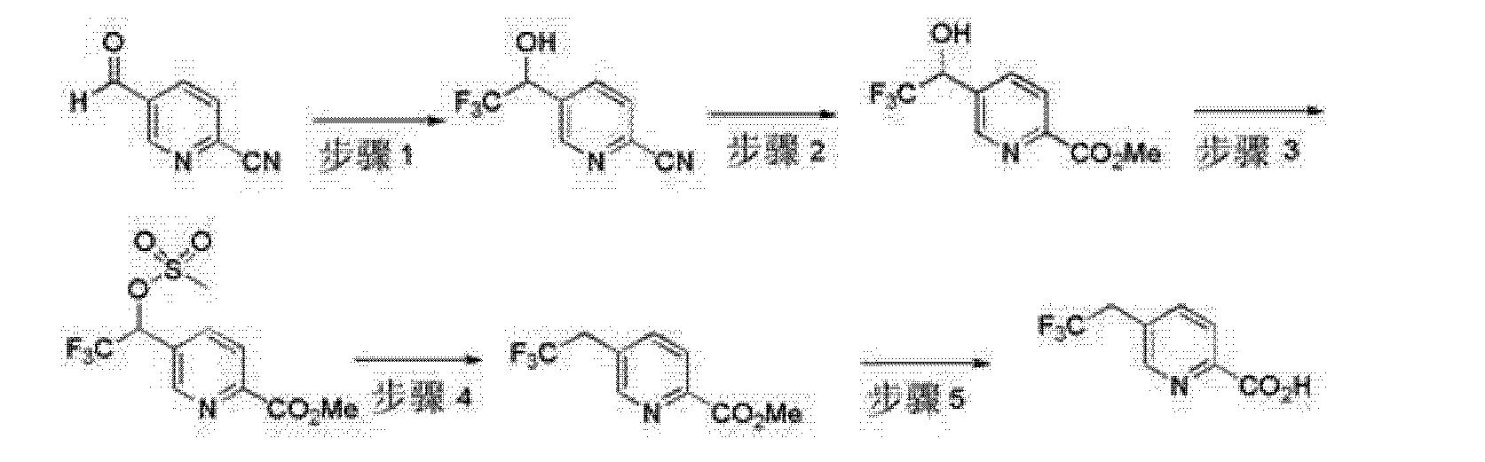 Figure CN102639135AD01111