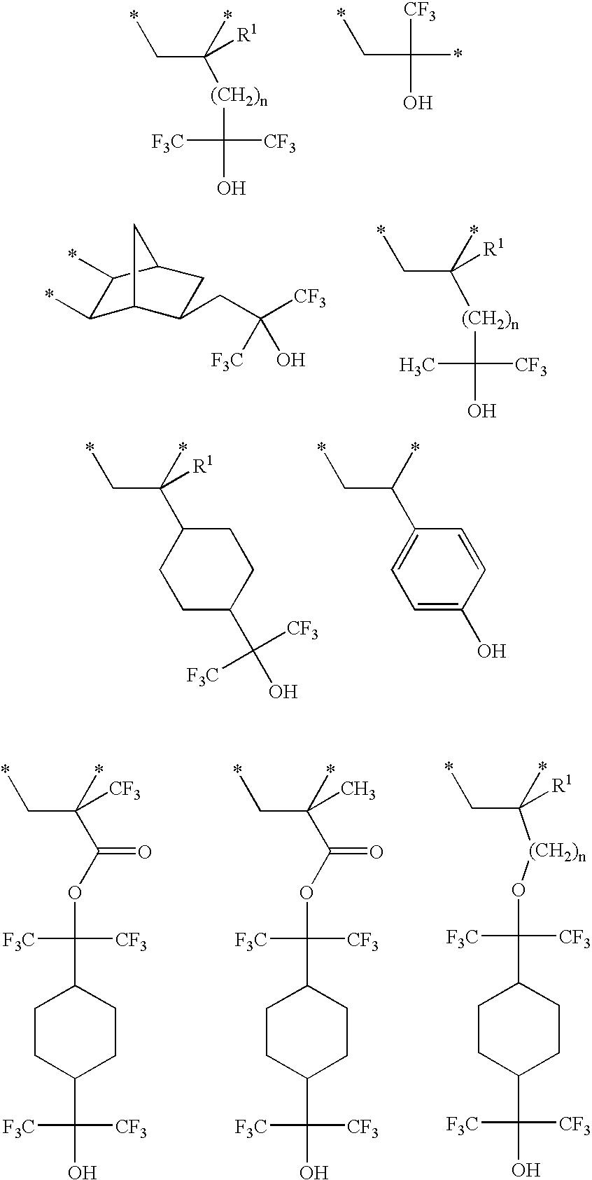 Figure US07045273-20060516-C00002