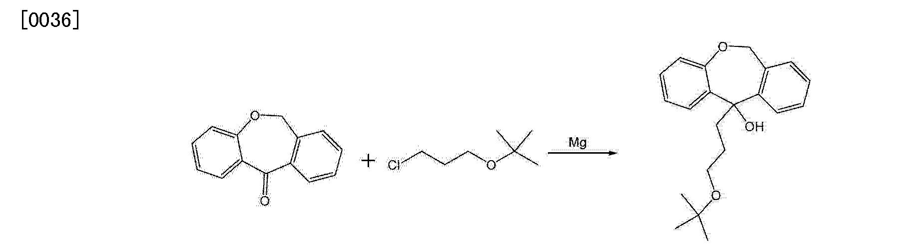 Figure CN102924424AD00052