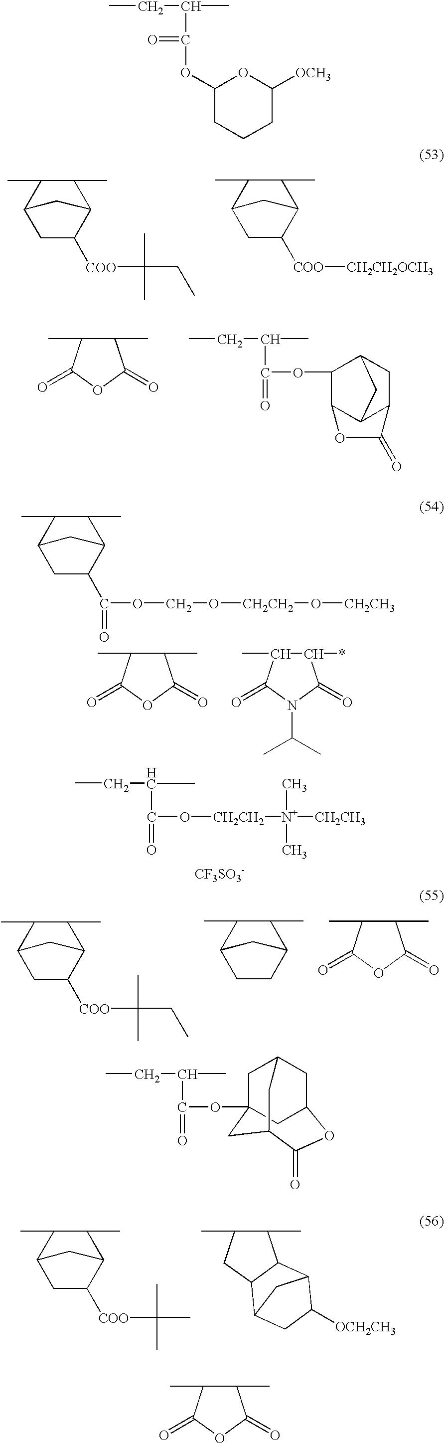 Figure US06492091-20021210-C00108