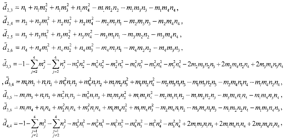 Figure 112011102754151-pct00053