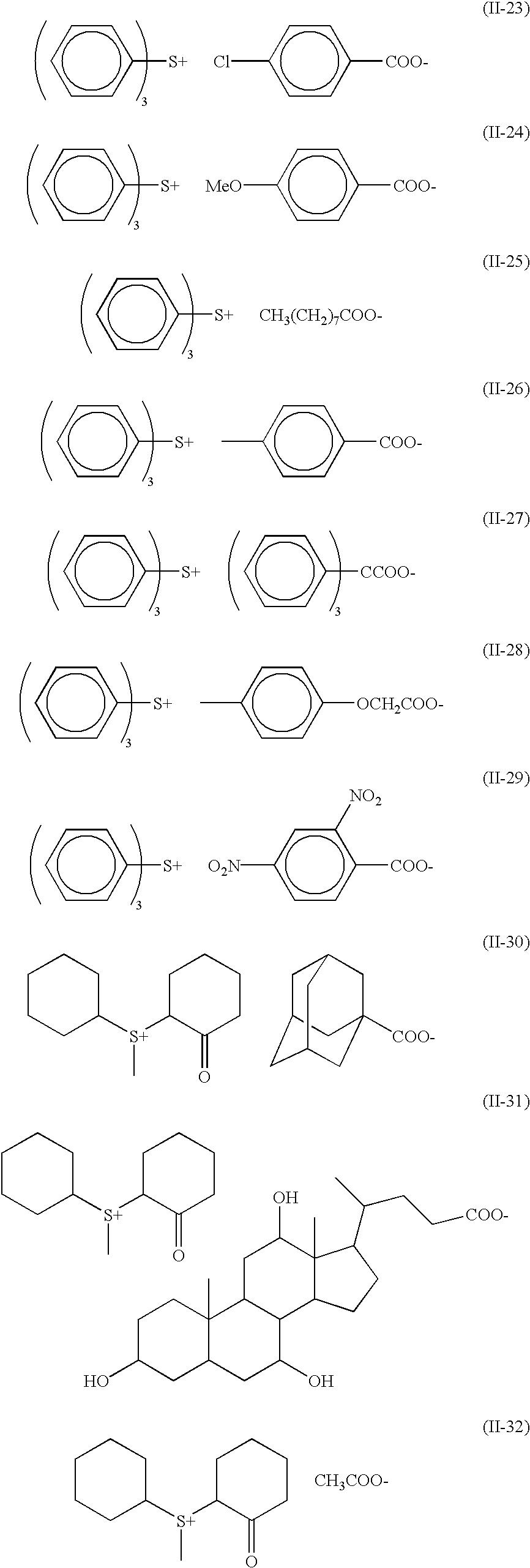 Figure US06492091-20021210-C00085