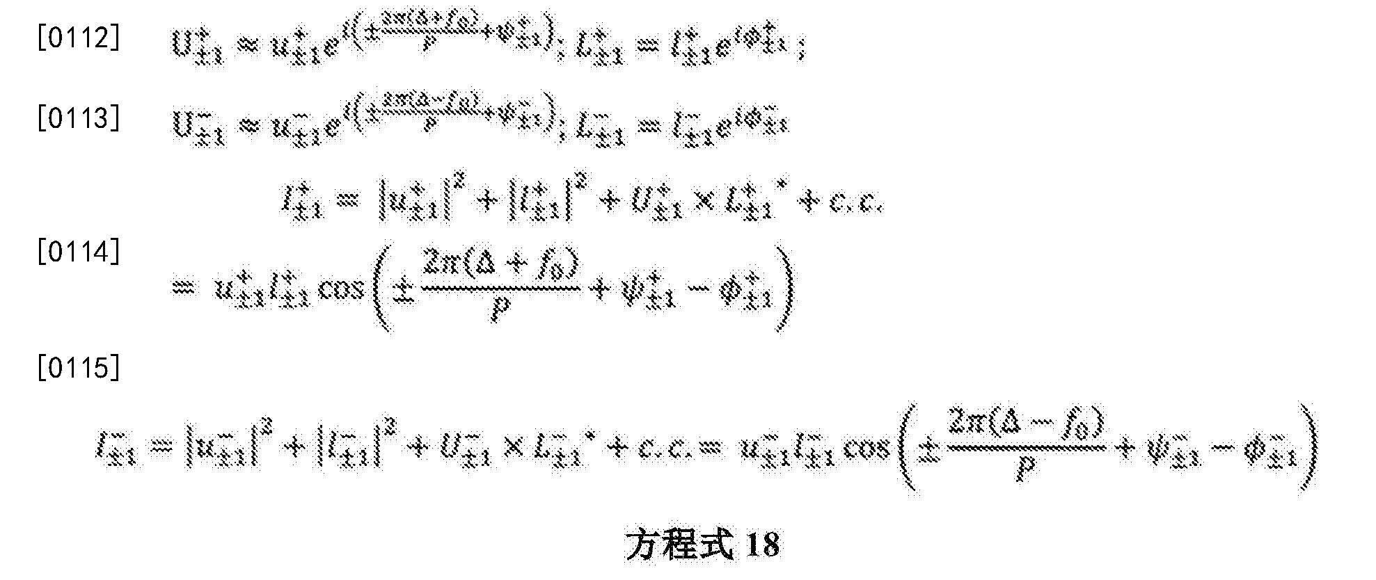 Figure CN107636538AD00178