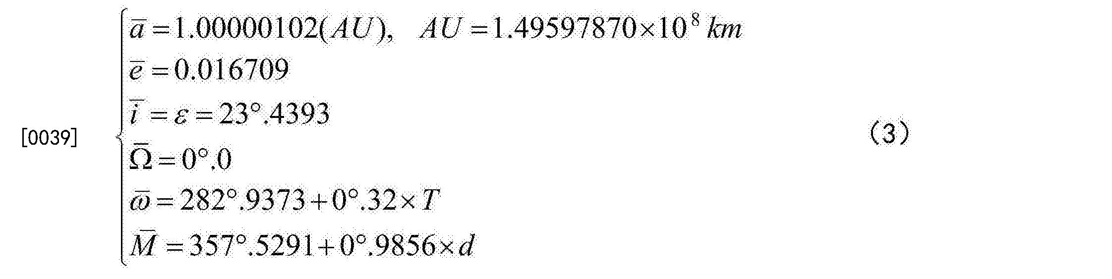 Figure CN104123461BD00052