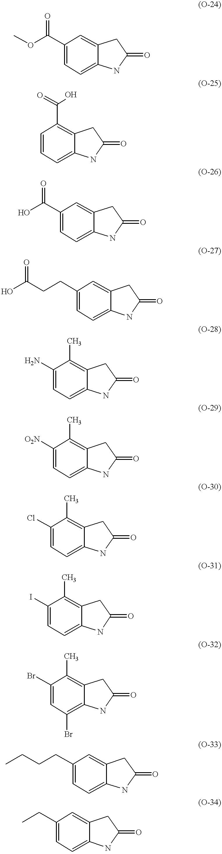 Figure US06514981-20030204-C00007