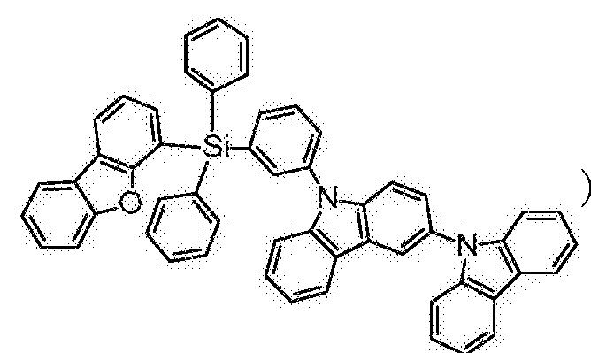 Figure CN105993083BD00345