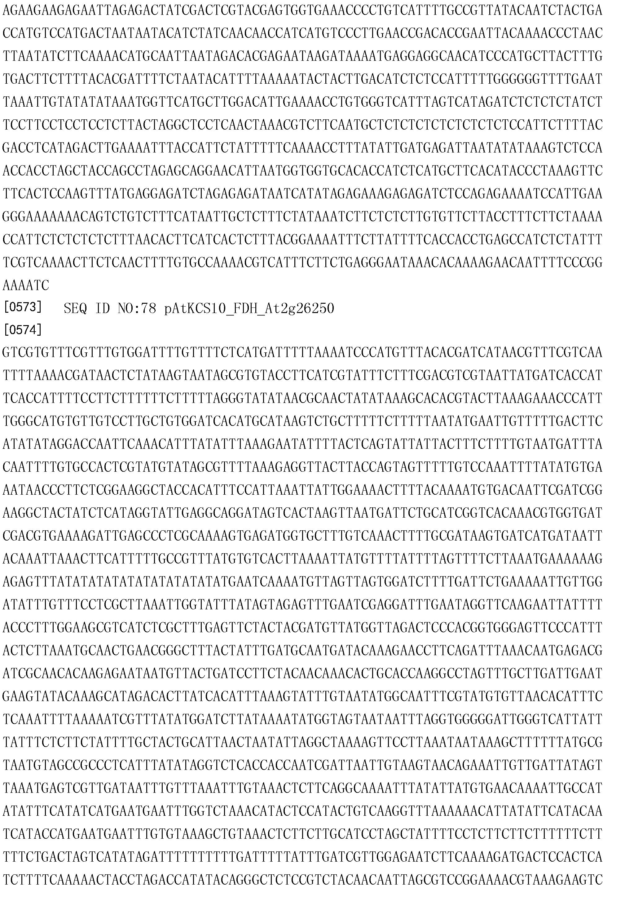 Figure CN103403016BD00871