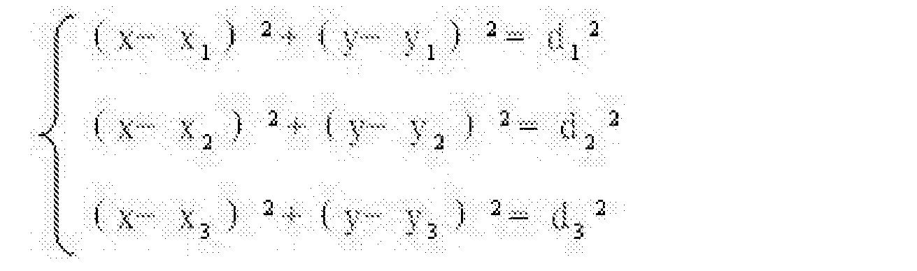 Figure CN103179661BD00081